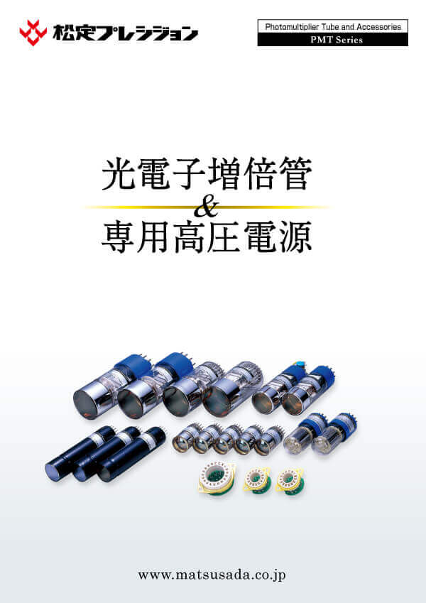 30mmサイドオンシリーズカタログ