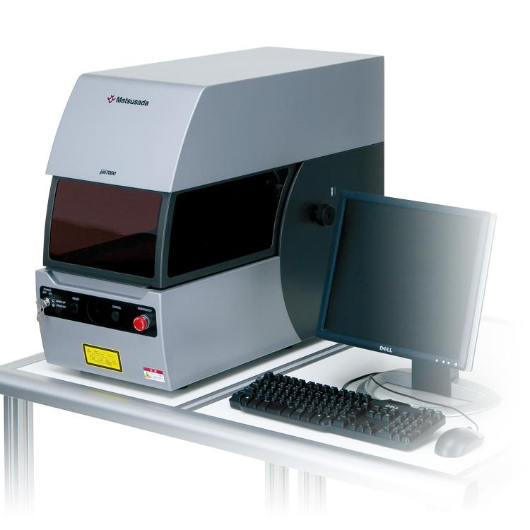 グリーンレーザタイプ μM7000シリーズ